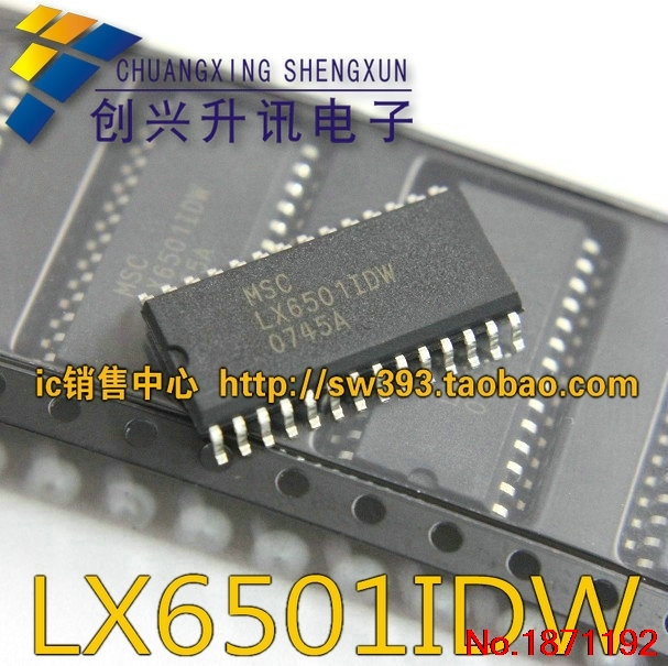 NEW LX6501IDW high performance cold cathode fluorescent lamp controller(China (Mainland))