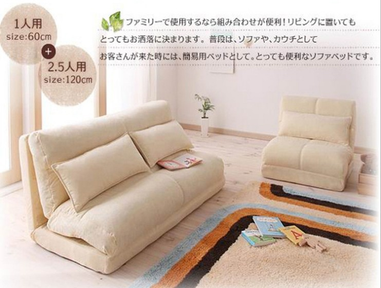 Sofa bed japan style 90cm width lazy sofa for two person for Sofa bed japan