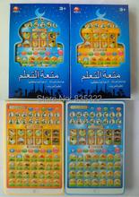 2015 anglais + arabe Mini IPad Tablet jouets, Bébé Islam saint coran apprentissage jouet, Culte + mot + lettre livraison gratuite B-08(China (Mainland))