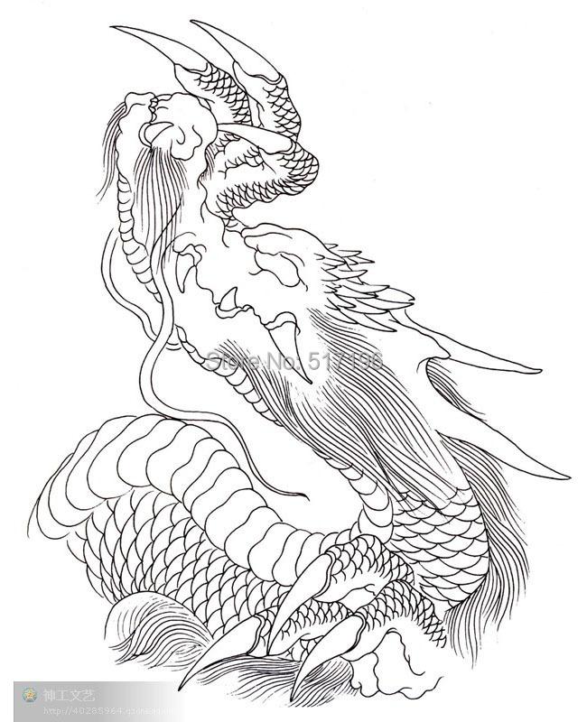Tattoo Designs Pdf