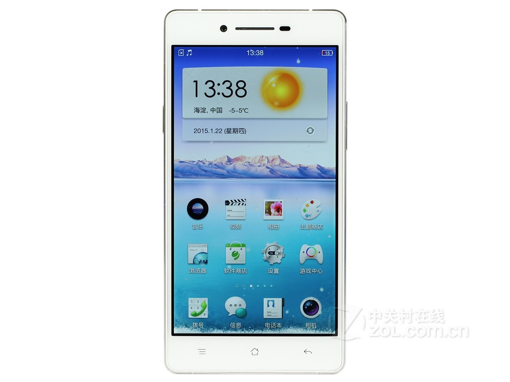 2016 hot sale original OPPO R1C R8205 5 inches 1280x720 pixels 13 million pixels Octa core Android OS 4.4 Free shipping(China (Mainland))