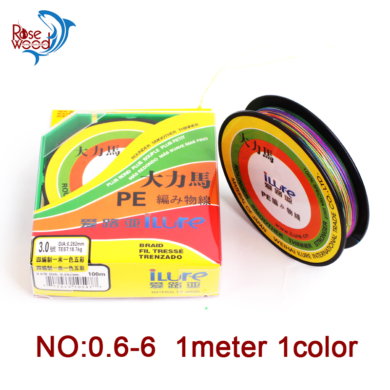 Top rated power cheap braided fishing line test strong 4 stands the fishing line gear for sale 100m sinking multi-color(China (Mainland))