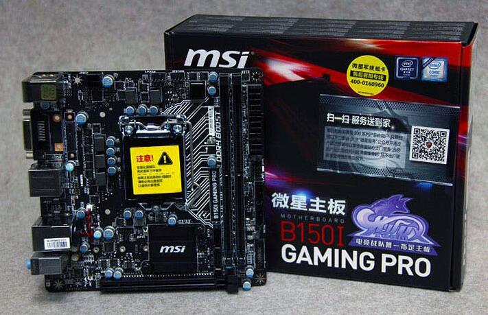 Free shipping MSI B150I GAMING PRO mini ITX HTPC B150 small wifi military regulations motherboard(China (Mainland))