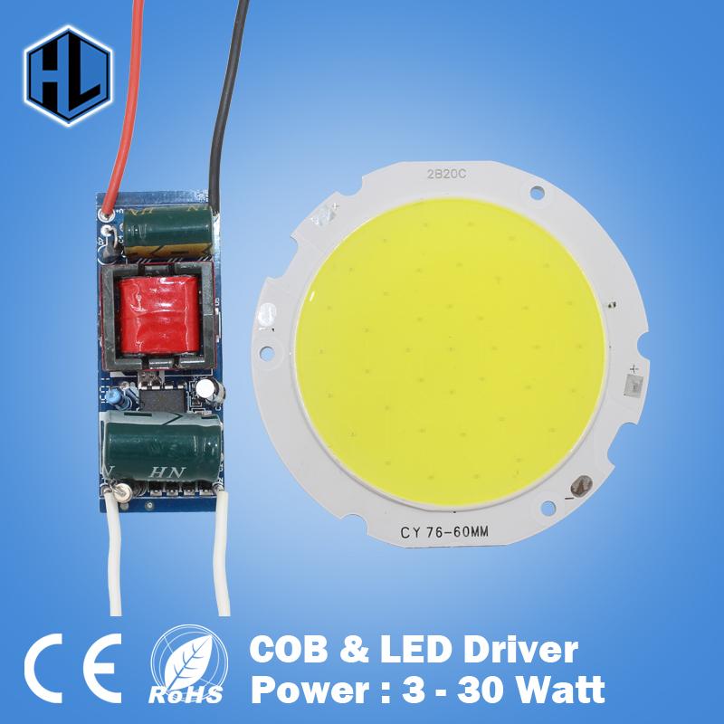 1pce 3W5W7W10W12W15W20W25W30W COB led chip board panel for led spotlight lamp led lamp+110-240V input LED power supply driver(China (Mainland))