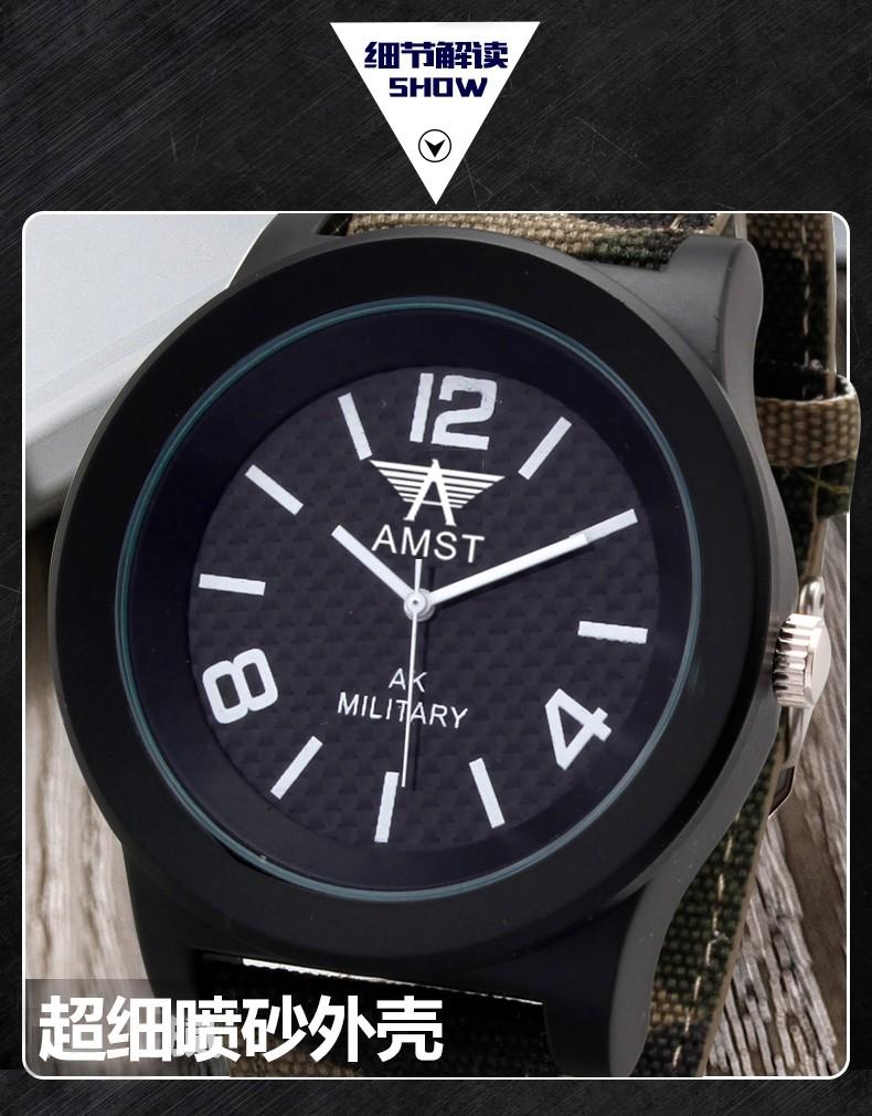 AMST Элегантных Женщин Дамы Дата День Часы Полный Холст Ремешок Для Часов Кварцевый Девчушки Случайные Часы Водонепроницаемые Световой Наручные Часы