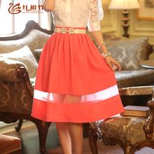 wholesale skirt women