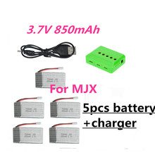 HOT 5pcs 3.7V 850mah 20C battery with 5 in 1  Charger for mjx Mini RC Quadcopter Drone free shipping