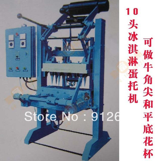 RY-T10 ice cream egg tray machine, cone MAKING machine | ice cream machine, Flat or cone bottom
