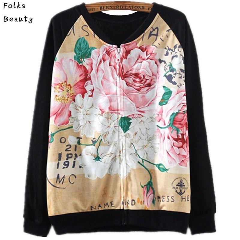 Zip Hoodies Sweatshirts 3D Women 2015 Moletom Feminino Lady Printed Hoodie Harajuku Jogging Suits Sports Apparel for Womens(China (Mainland))
