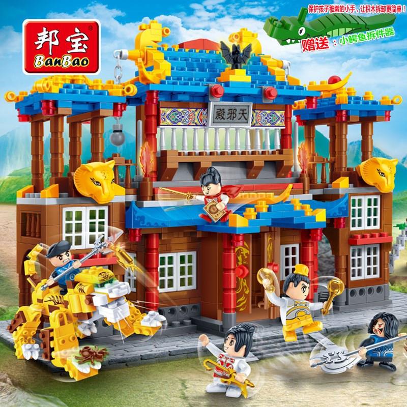 building block set compatible with lego castle Temple of evil days 3D Construction Brick Educational Hobbies Toys for Kids<br><br>Aliexpress