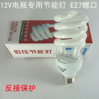 12v energy saving lamp night market electric bicycle emergency light 12v energy saving bulb 12v battery light e27