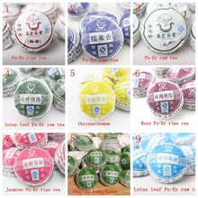 10 Kinds Flavor Pu er Puerh Tea Yunnan Pu Er Ripe Tea Chinese Tea Healthy Slimming