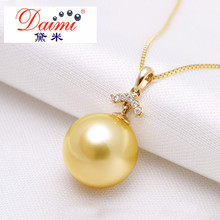Top Quality Romantic Pearl Pendant 100% Natural Gold South Sea Pearl 18K Gold Pearl Jewelry(China (Mainland))