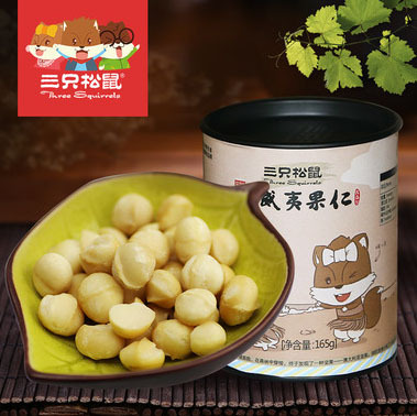 Chinese food Snack Nut Macadamia nut 165grams 1 box imported china