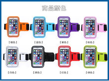 Outdoor Sport Gym Running Arm Band Strap Case Ulim R8S/YUNSONG 6 inch Original YS8pro/GX R8S/JH R8S/Vkworld T6 Phone - UBest Online Store store