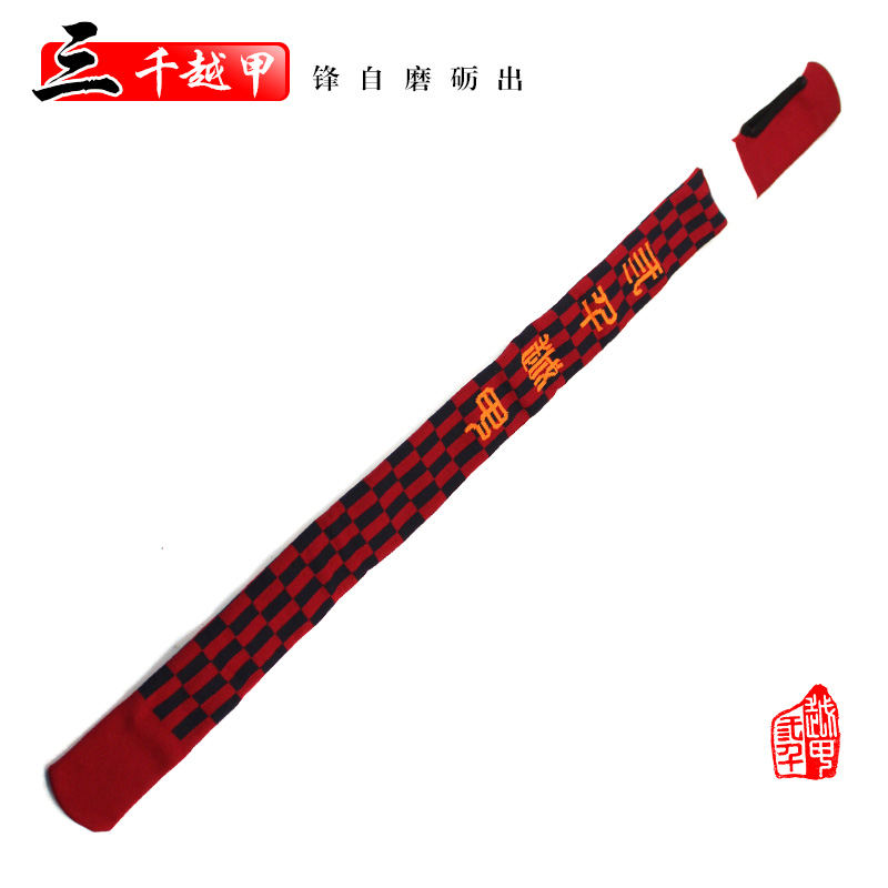 A thousand more fishing gear fishing rod fishing rod bags for Fishing rod sleeves