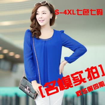 2013 Women Clothing. Fashion Skinny Sleeve Blouse Chiffon For Women, Long Sleeve Plus Size XXXXL Shirts,Summer Free Shipping!