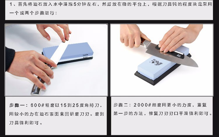 Buy TAIDEA  T6260W double Side 600/2000 Grit Professional Knife Sharpener Sharpening Grinding Stone Whetstone cheap