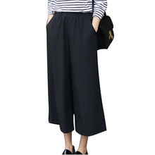 2016 New Fashion Women Pants Sexy Wide Leg Pants Ankle-Length Pants High Waist Plus Size Thin Leisure Ladies Casual Solid(China (Mainland))