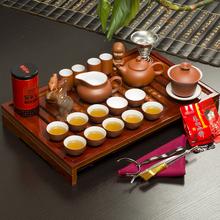 Free Shipping Drinkware Purple Clay Kung Fu Tea Mug Yixing Teapot Solid Wood Tea Tray Ceramic