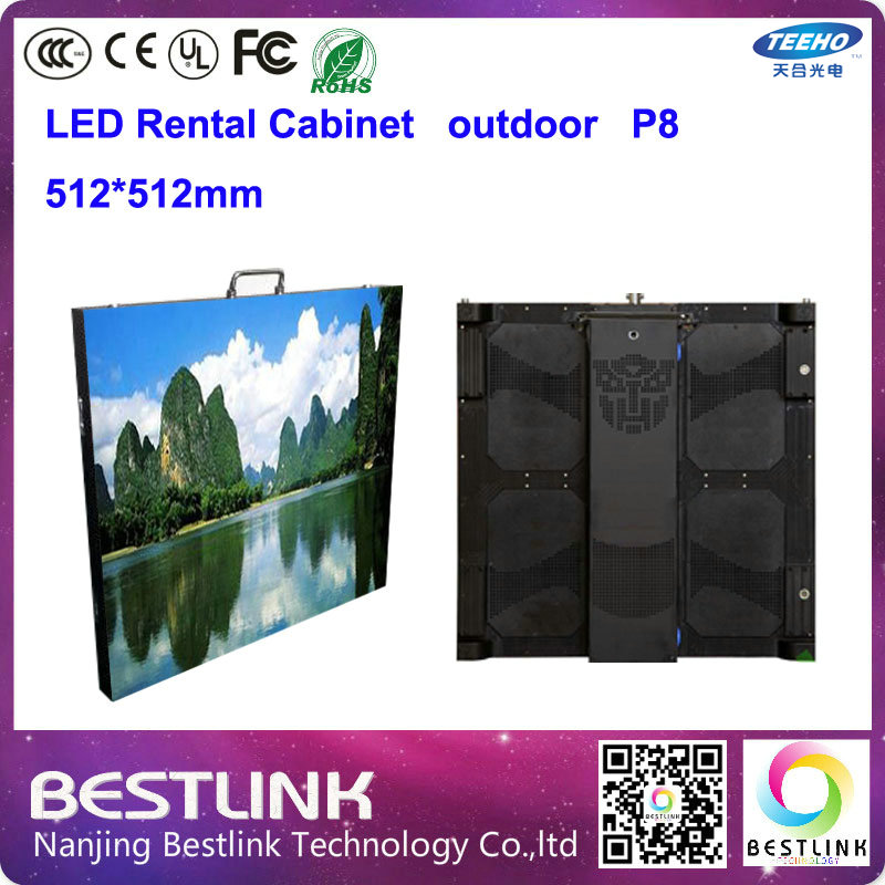 led rental screen display p8 outdoor smd led aluminum cabinet 512*512mm rgb video wall led display advertising electronic led(China (Mainland))