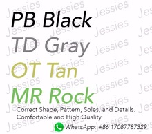 PU&Wide Right Arc soles 2016 Top quality Promised by Jessie 9th Batch TDS & PBS & MR & OT(China (Mainland))