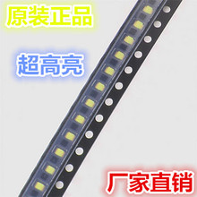 1K / loaded 1206 led emitting diode lamp beads 1206(China (Mainland))