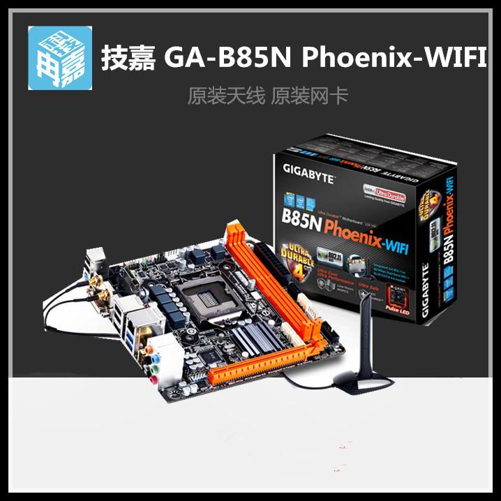 Free shipping Gigabyte GA-B85N Phoenix-WIFI Phoenix mini ITX motherboard with wireless LAN(China (Mainland))