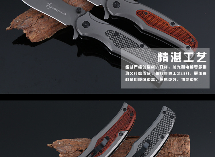 Buy Multifunction BROWNING Folding Bowie Knife Camping Hiking Hunting Knife Pocket Utility Fruit Knife Outdoor Survival Tools T cheap