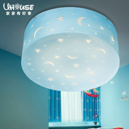 jungen raumbeleuchtung werbeaktion shop f r werbeaktion jungen raumbeleuchtung bei. Black Bedroom Furniture Sets. Home Design Ideas