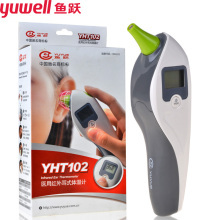 yuwell YHT102 yuyue Household medical adult children baby infrared ear electronic thermometer(China (Mainland))