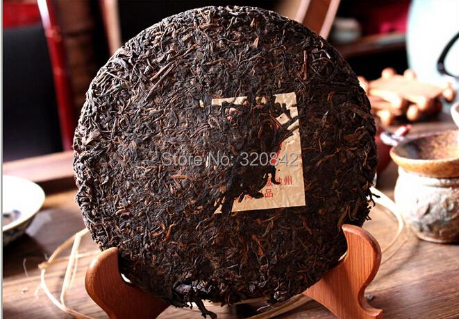 Made in1970 raw pu er tea 357g oldest raw puer tea ansestor antique honey sweet dull
