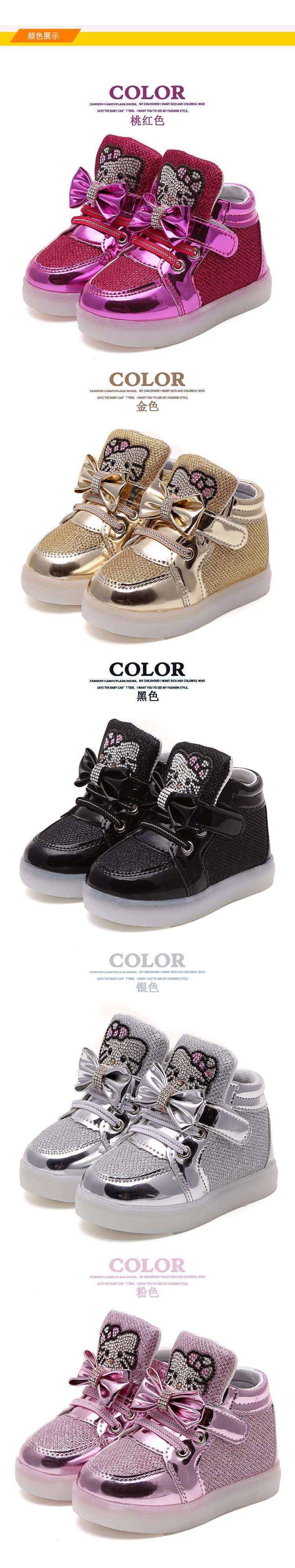 Kids Casual Lighted Shoes Girls Glowing Sneakers Children Hello