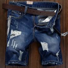 2016 Men Short Jeans Men's Hole Shorts Men Summer Clothes New Fashion Brand Men's Short Pants Knee Length Jeans