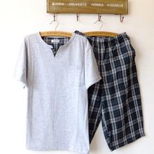 Pajamas Men Summer Short-Sleeve 5 Pants Knitted Sleepwear Gauze Pyjamas Men Lounge Pajama Set(China (Mainland))