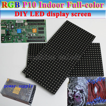 DIY P10 Indoor Full color LED Display screen,RGB P10 Module+Asynchronous Control card+5V Power supply+Data cable+Power cord(China (Mainland))