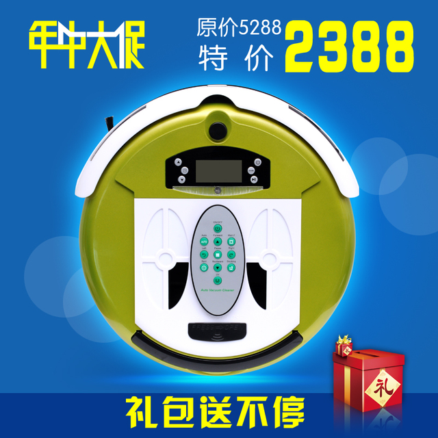 899 household intelligent fully-automatic sweeper robot vacuum cleaner
