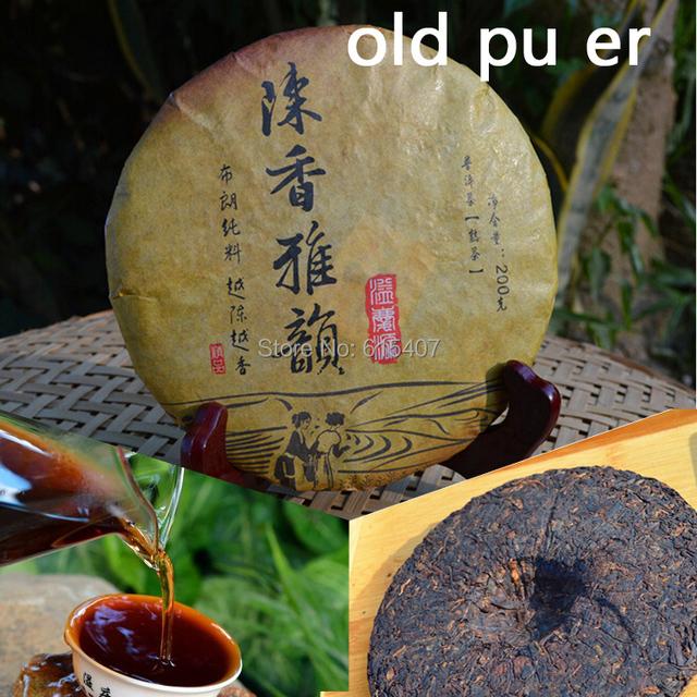 Спелые пу эр чай, 200 г старый пуэр чай, ansestor античный, мед сладкий,, тускло-красный чай Пуэр, древнее дерево, бесплатная доставка