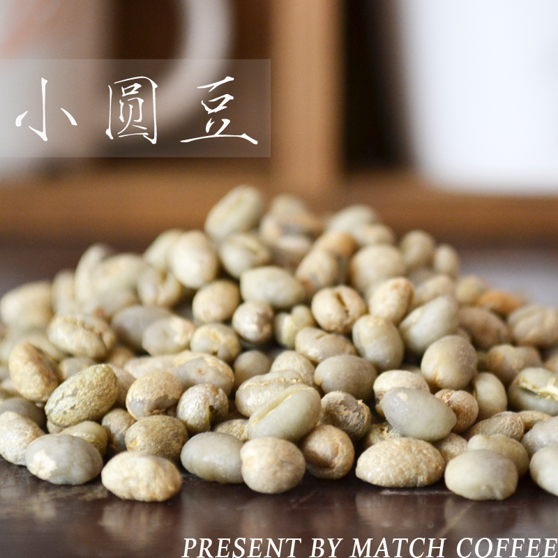 100 China yunnan Peaberry Coffee Small Round beans Arabica A NO Sugar Green raw Coffee 1000g