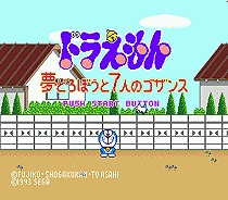 Doraemon 16 bit MD Video Game Card For Sega Mega Drive For Genesis
