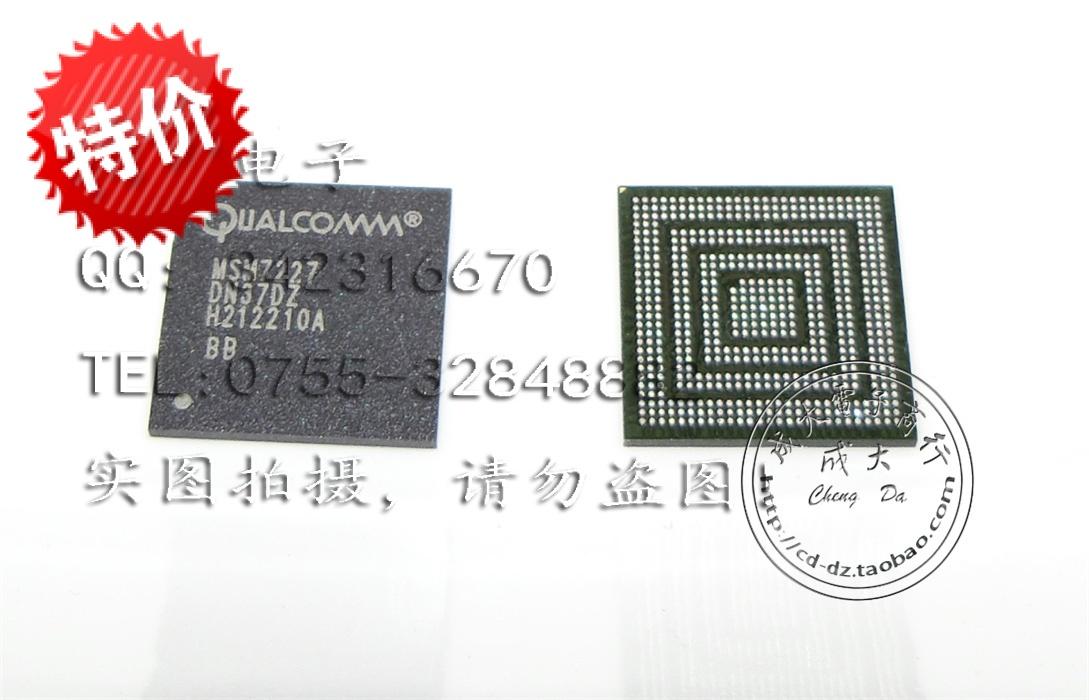 Core processor CPU Qualcomm MSM7227 phone spot(China (Mainland))