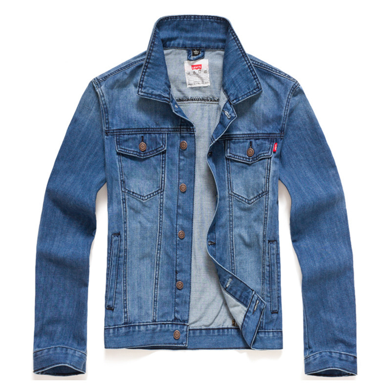 Men's Denim Jackets. Showing 40 of 40 results that match your query. Search Product Result. Product - Viking J-L Rain Jacket Detachable Hood, Yellow, L. Product Image. Price Product - North End Ash City Men's Brushed Tricot-Lined Inside Pocket Fleece Vest. Product Image. Price $ .