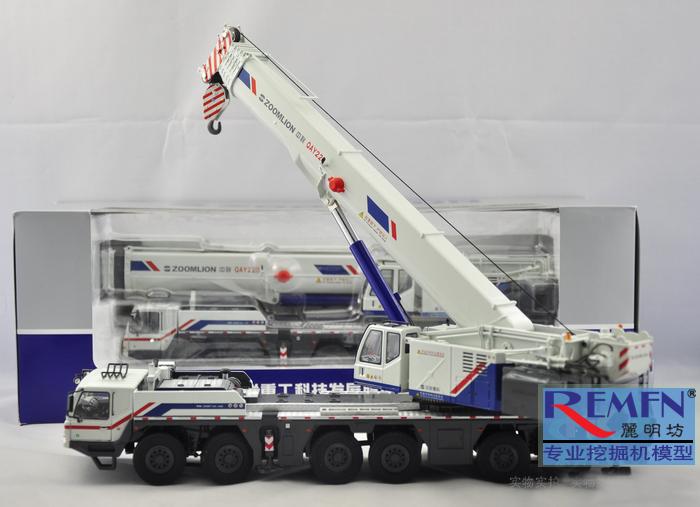 The original ZOOMLION QAY220 ZOOMLION 220 ton crane truck model 1:50(China (Mainland))