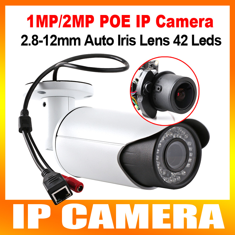 960P 1080P 1.3MP 2MP POE Bullet IP Camera Waterproof Outdoor CCTV Camera Auto Iris 2.8-12mm VariFocal Lens Onvif P2P Cloud View(China (Mainland))