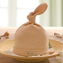 Natural cotton newborn baby breathable warm hats fashion striped girls boys caps