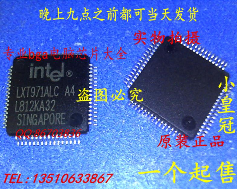 INTEL LXT971ALC A4 TQFP64 The new quality is very good work 100% of the IC chip(China (Mainland))