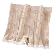 TZ #5/22 новые женские леггинсы повседневное кружевное однотонное нижнее белье Стретч шорты Бесшовные безопасности горячая распродажа беспла...(China)