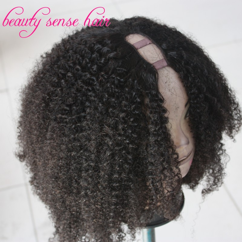 Afro Kinky Curly U Part Wigs 96