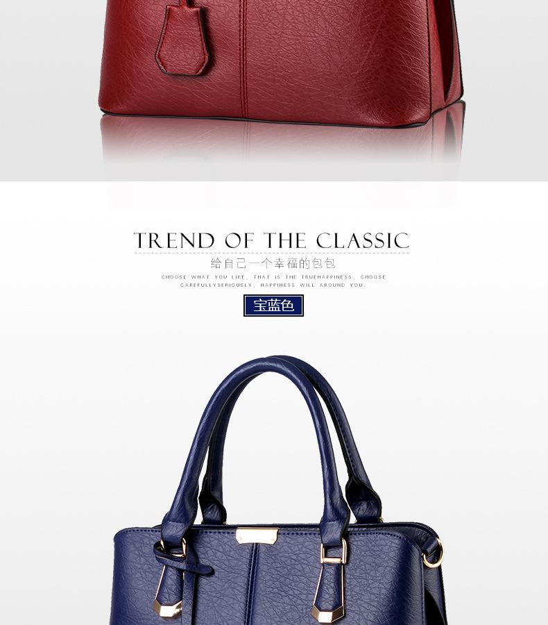 ซื้อ 2016ใหม่แบรนด์ที่มีชื่อเสียงผู้หญิงกระเป๋าถือกระเป๋าหญิงเกาหลีแฟชั่นกระเป๋าถือกระเป๋าสะพายC Rossbodyหรูหรากระเป๋าB Olsas Femininas