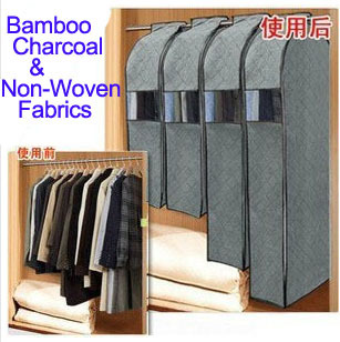 Dust Proof Cover Bamboo Charcoal Non-woven Fabric Clothing Hanging Hanger Bag Storage Organizer For Suits Clothes# M011(China (Mainland))
